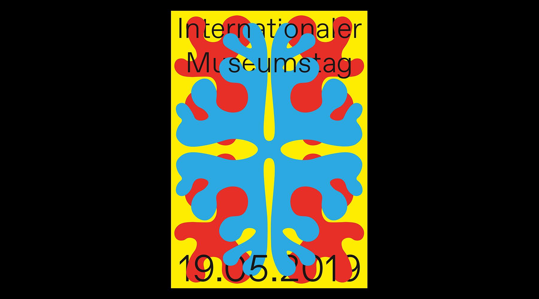 IMT_Web_01