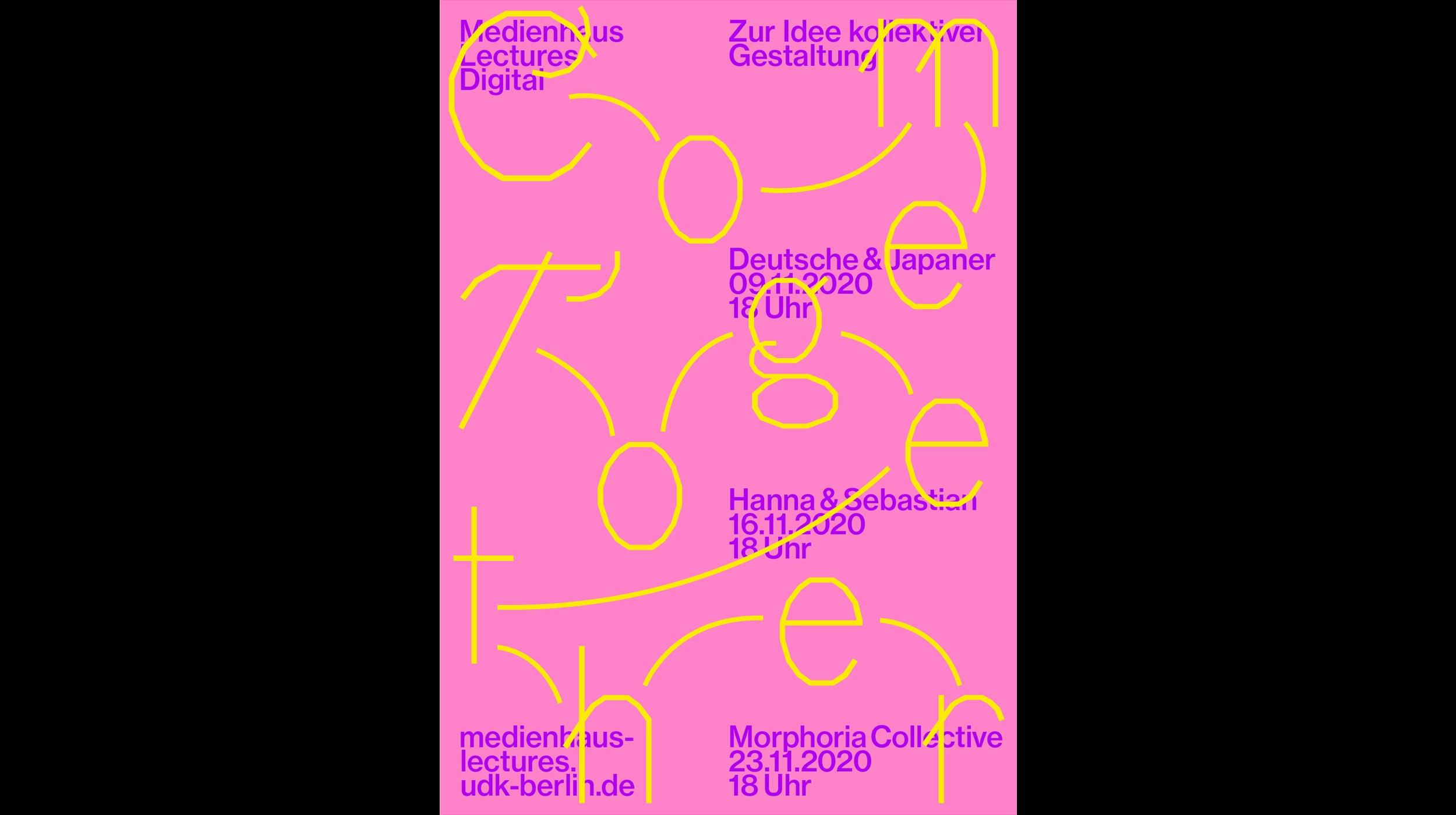 Moritz_Borchardt_Medienhaus_Lectures_Digital_01